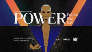 Power Politics Kiki Ball - София Прайд 2019